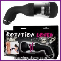 Máy thủ dâm cao cấp cho nam Auto Rotation Lover