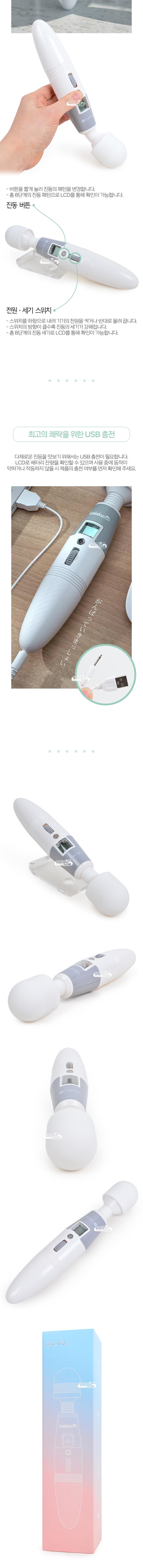 Chày Rung Massage Kích Thích - Rung Siêu Mạnh - Siêu Khỏe - Màn Hình LCD Hiển Thị - GALAKU JAPAN